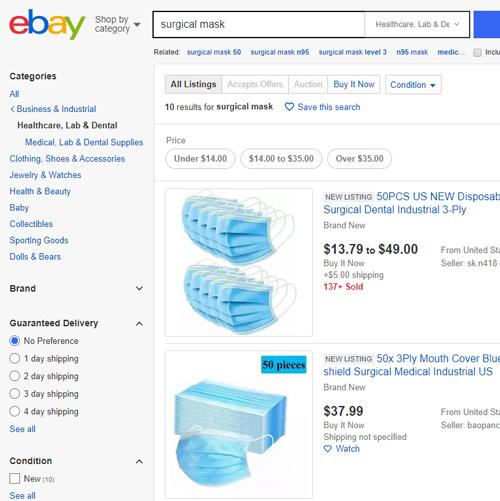 ebay surgical mask
