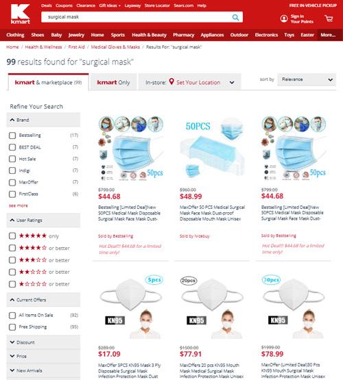kmart online store